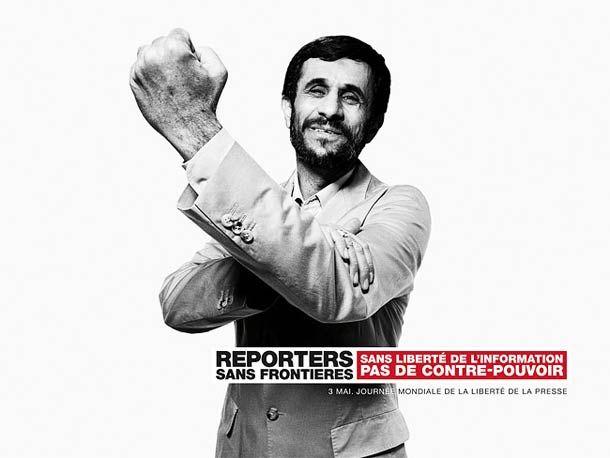 Reporters sans Frontieres