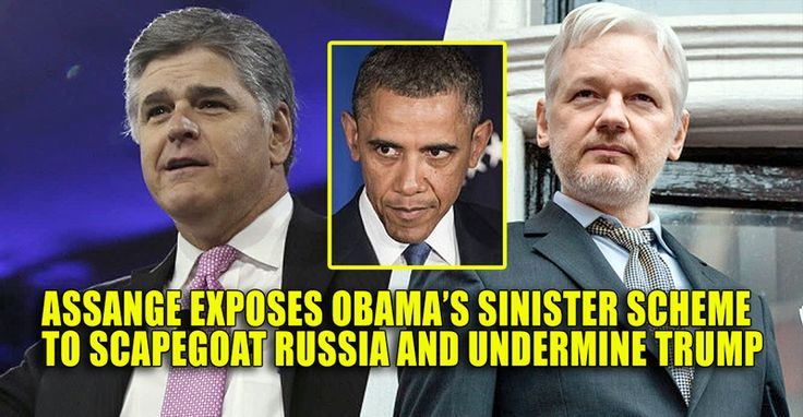 """Julian Assange says it's obvious to him why the Obama regime is pressing the idea that Russia is behind the alleged hacking of the Democrats during the election. The WikiLeaks founder said in an interview with Sean Hannity that will air Tuesday night, """"They're trying to delegitimize the Trump administration as it goes into the White House."""" """"They are trying to say that President-elect Trump is not a legitimate president,"""" Assange said from his exile in the Ecuadorian embassy in London. """"Our…"""