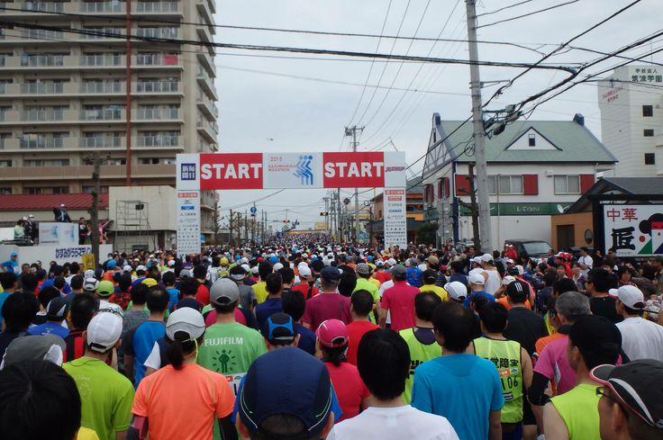 かすみがうらマラソン大会④