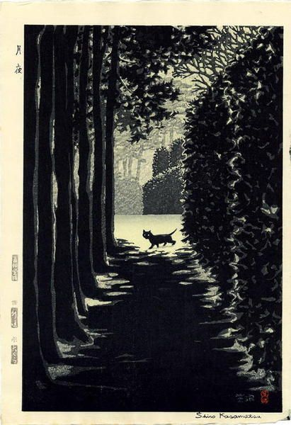 Shiro Kasamatsu (Japan, 1898-1991) - Moonlight Night (Cat), 1958: