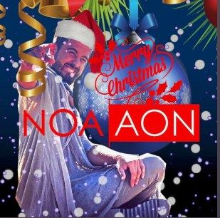 NOA AON is making his fans groove to vibrant tunes. The transformative music by the artist is cool with dramatic #EDM vibes. His songs offer an intense passion to all listeners.