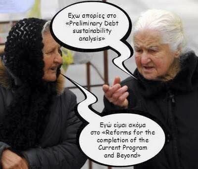 H εικόνα με τις γιαγιάδες που έγινε viral -Τι ρωτάει το δημοψήφισμα; [εικόνα] | iefimerida.gr