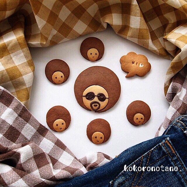 ❁.*⋆✧°.*⋆✧❁ アフロさんと その子供達。 #こころのたねクッキー #こころのたねパンとオヤツ ❁.*⋆✧°.*⋆✧°.*⋆✧°❁