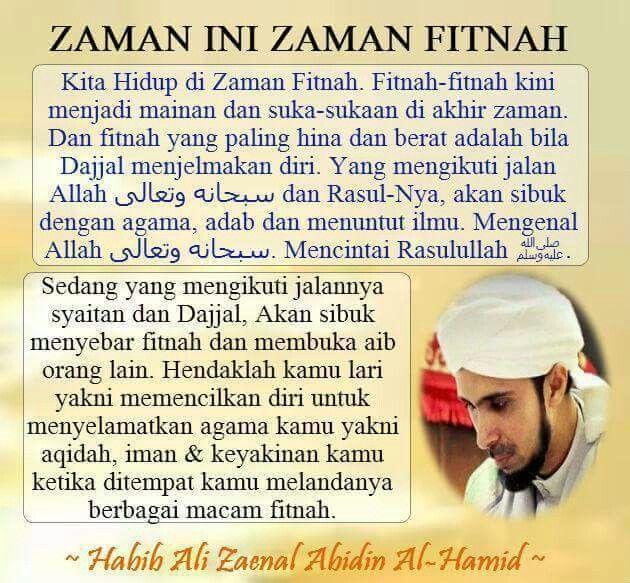 Habib Ali Zaenal Abidin