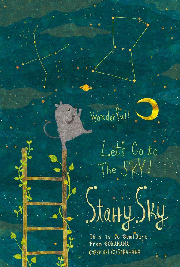 Starry Sky By Megumi Inoue (Muumegu) http://sorahana.ciao.jp/
