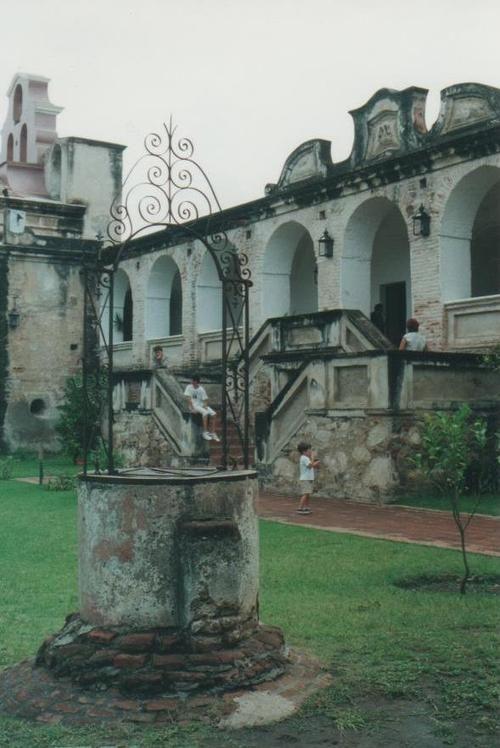 Museum of the Jesuitic Residence of Alta Gracia (Museo de la Estancia Jesuítica de Alta Gracia) | Córdoba | Argentina