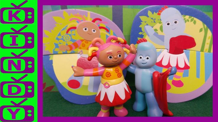 In The Night Garden Toys get mixed up. Igglepiggle and Upsy Daisy get mi...