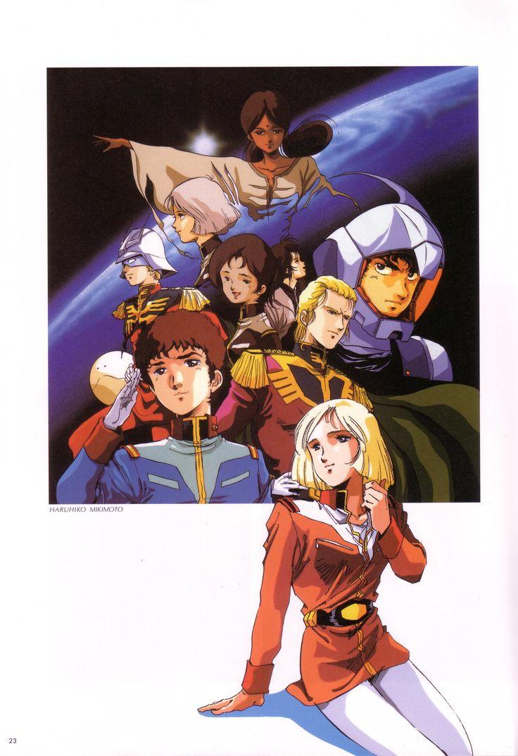 Universal Century, Mikimoto Haruhiko, Char Aznable, Official Art, Amuro Ray, Bright Noa, Sayla Mass, Lalah Sune