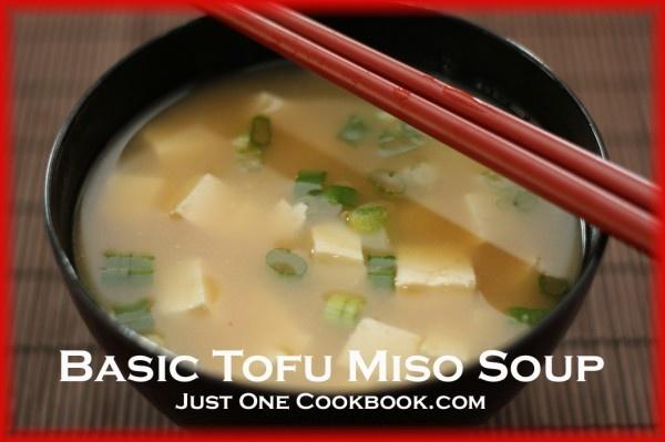 Basic Tofu Miso Soup