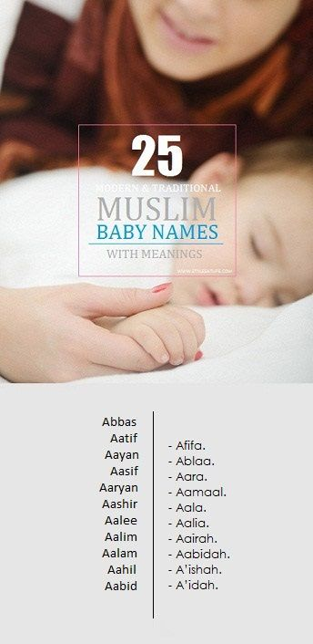 25 Religious Muslim Baby Names for Girls & Boys in India