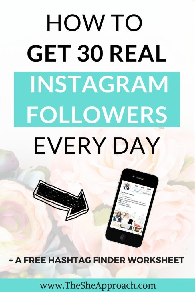 How To Get 30 Real Instagram Followers Daily Real Instagram Followers Get Real Instagram Followers Instagram Marketing