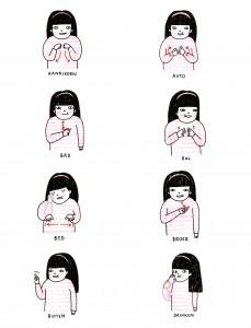 baby-gebarentaal