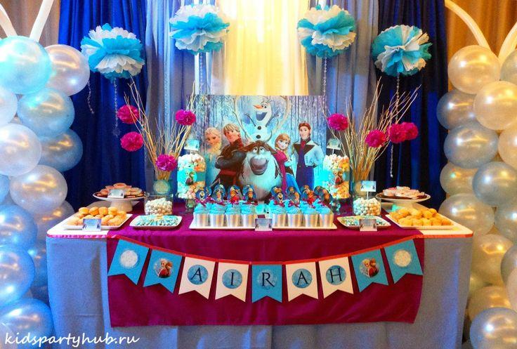 kidspartyhub.ru_вечеринка в честь седьмого Дня Рождения на тему Холодное сердце (1)