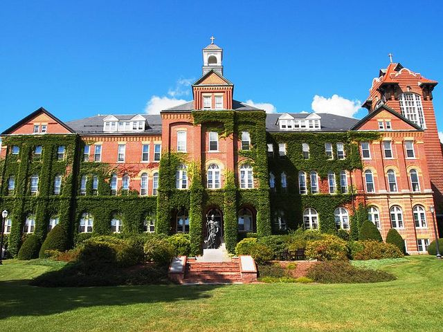 Alumni Hall at Saint Anselm College in Manchester, New Hampshire