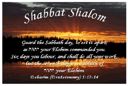 42 Best Shabbat Shalom Images On Pinterest