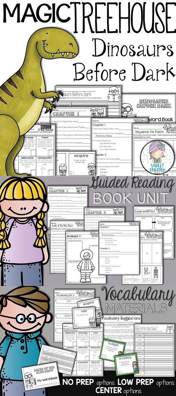 Dinosaurs Before Dark Magic Tree House Unit for Guided Reading. Comprehension, Vocabulary, and extension materials. NO PREP or Low prep. Your choice!
