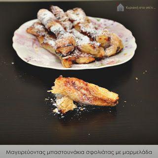 Κυριακή στο σπίτι...: Μαγειρεύοντας μπαστουνάκια σφολιάτας με μαρμελάδα [Project 112]