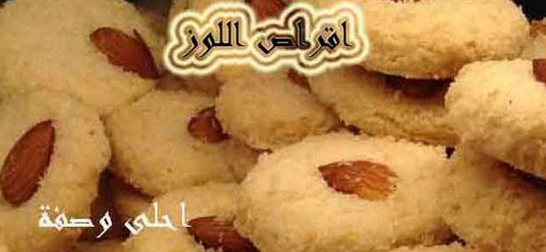 معصوب ملكي Yemeni King Sweets Youtube Food Garnishes Homemade Recipes Bread Recipes Homemade