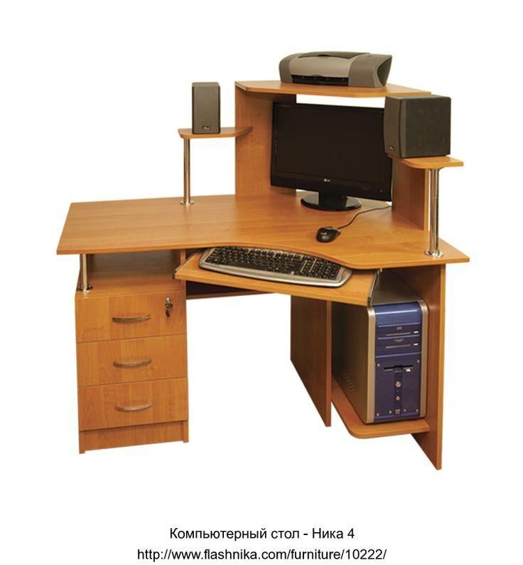 Компьютерный стол - Ника 4