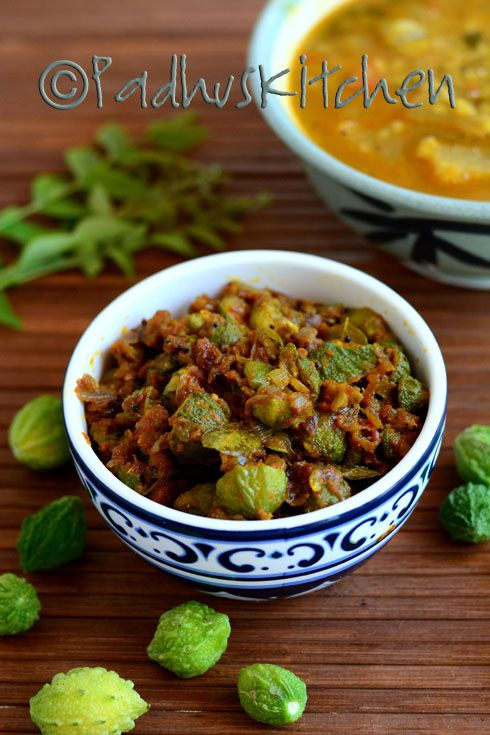 Simple and delicious Baby Bitter gourd Fry-Excellent with plain rice, sambar, rasam and curd rice. Goes well with chapati also