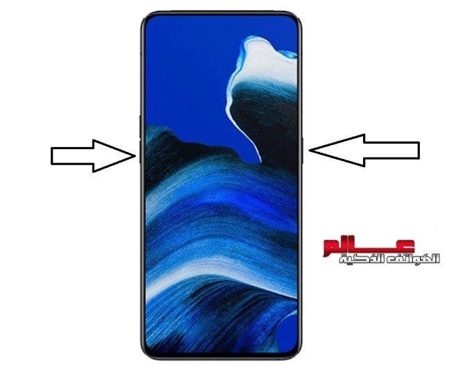 طرق فرمتة ﻮ اعادة ضبط المصنع ﺳﺎﻣﻮﺳﻨﺞ جلاكسي Samsung Galaxy S10 ﻮ Galaxy S10e Samsung Galaxy Galaxy Samsung