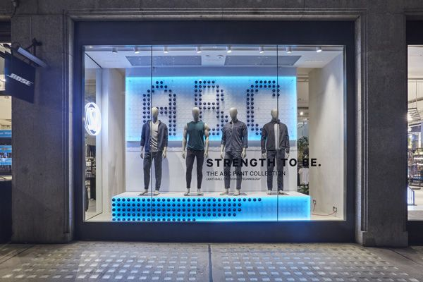 """LULULEMON, Regent Street, London, UK, """"ABC-Anti Ball Crushing Menswear Pant Collection"""", creative by Lucky Fox, photo by Retail Focus, pinned by Ton van der Veer"""