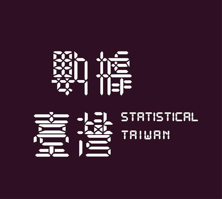 https://www.facebook.com/StatisticalTaiwan