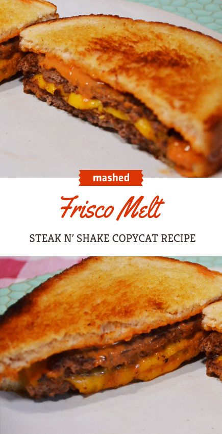 Make your own Steak N' Shake Frisco melt with this perfect copycat recipe. It's easier than you think! #steaknshake #friscomelt #copycat #recipe