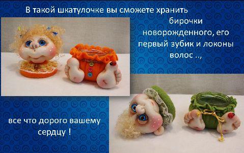 Новогодняя распродажа.Елена Лаврентьева.foreven.ru