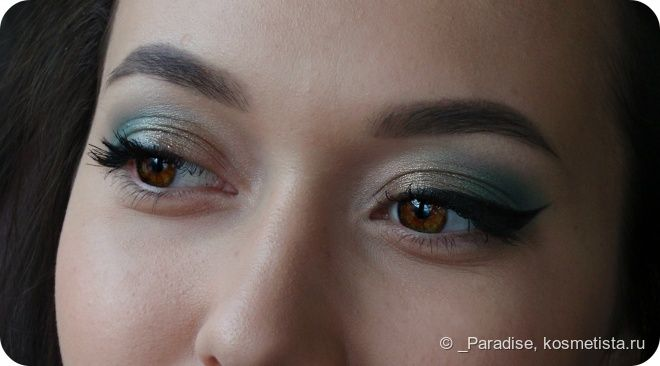Sleek Make-Up I-Divine Original
