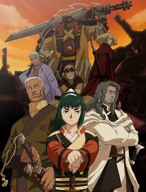 Samurai 7 will replace Deadman Wonderland on Toonami