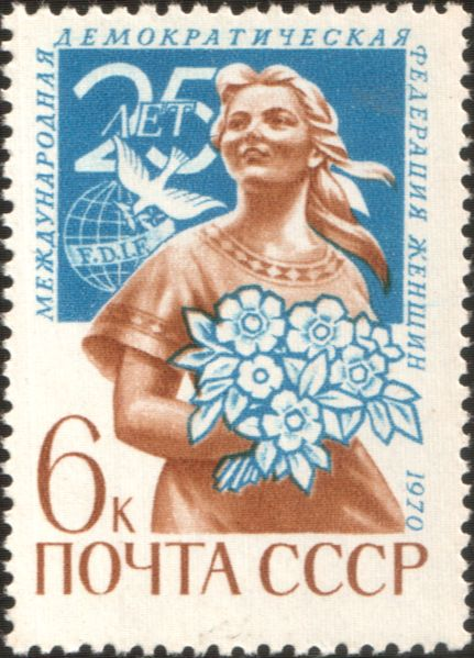 This 1970 stamp from the USSR commemorated the 25th anniversary of the Women's International Democratic Federation.