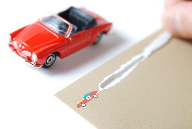 Fancy - Vehicle Envelope by D-Bros: Graphics Design Studios, D Bros, Dbros, Products Design, Japan Graphics Design, Envelopes Design, Snails Mail, Cards, Stationery Design