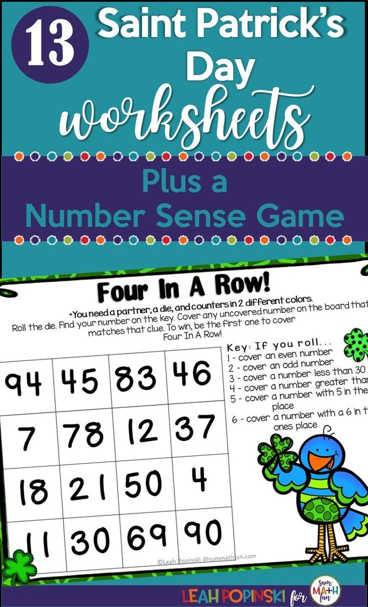 Saint Patrick\'s Day Activities for Math! These print and use ...