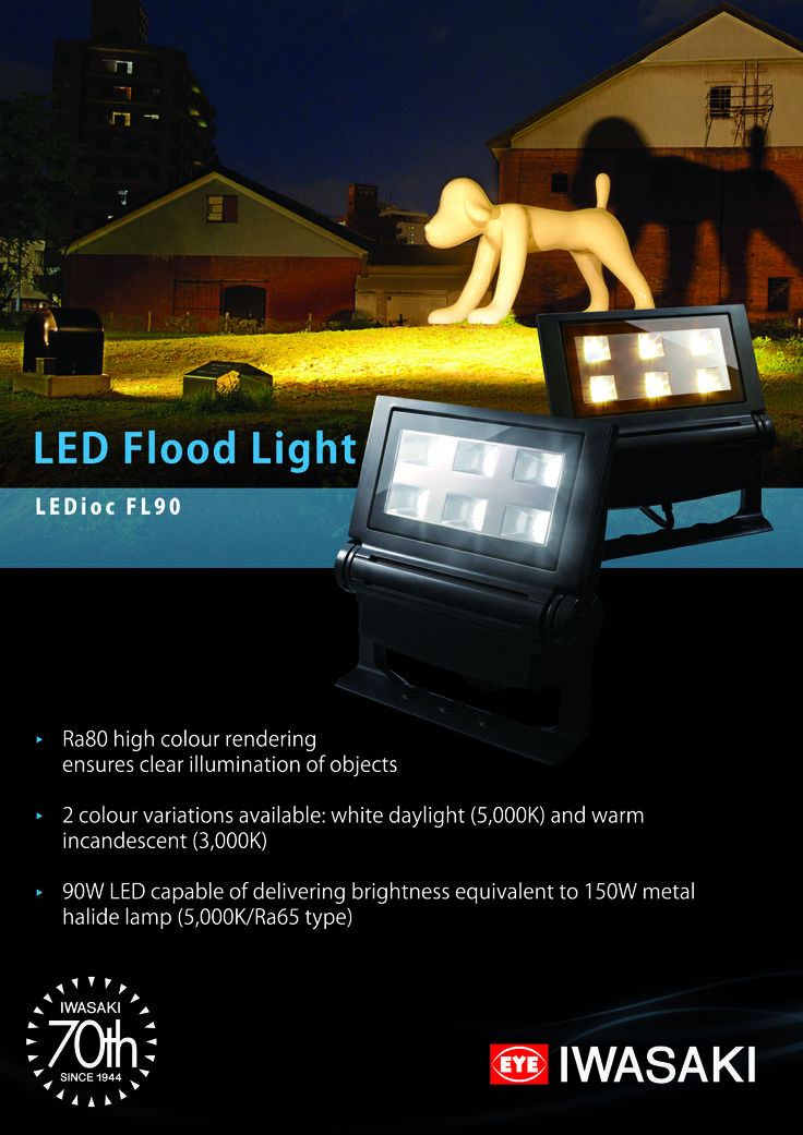 Promotional leaflet for EYE Lighting's compact #LED #floodlights LEDioc FL90, as seen at light+building 2014 #lb14