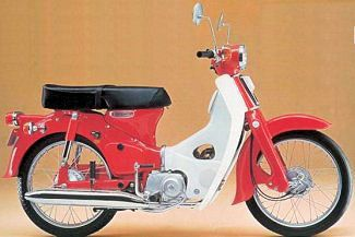 1970-71 Honda Cub 70 (C70)...close to the first motorcycle we ever owned. Loved this!