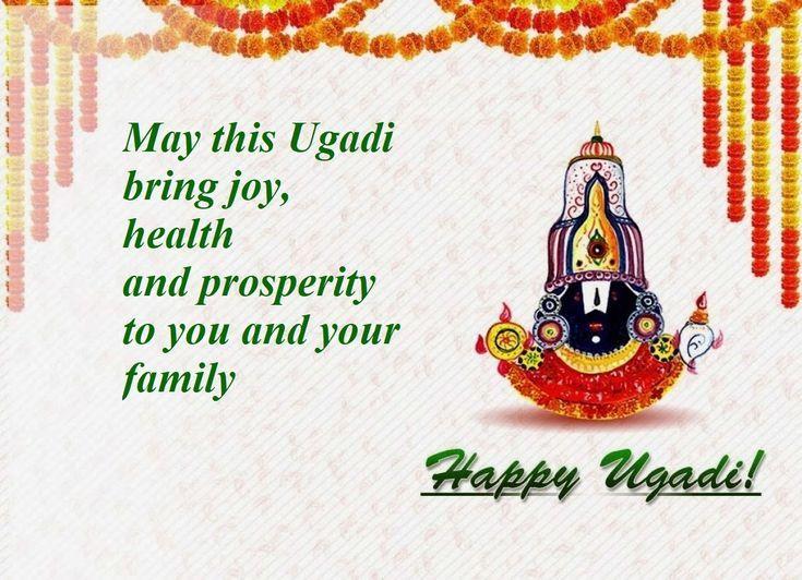 Ugadi Wishes In Telugu 2020 Ugadi Wishes In 2020 Diwali Wishes With Name Festival Dates Image