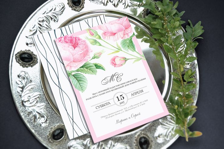 Peony watercolor wedding invitation suite by Kateryna Savchenko - akvarelldesign.com