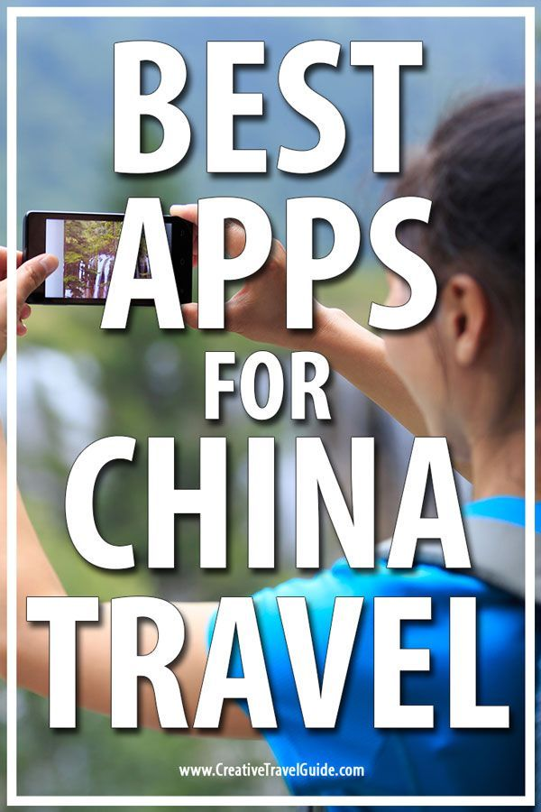 China Is The Most Convenient Place To Life And Travel In Because Of The Awesome Apps So Here Are Thee China Travel Travel Insurance Travel Destinations Asia