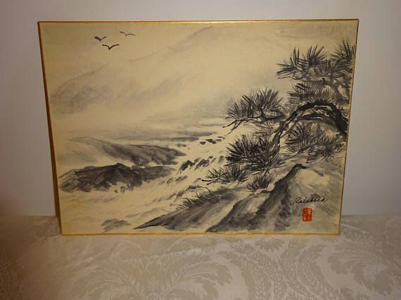 Nice pen & ink drawing mounted on thin cardboard of a landscape with trees and birds. It has Raisbeck and something written in an Asian language on the bottom right corner. Please convo me for international shipping rates.