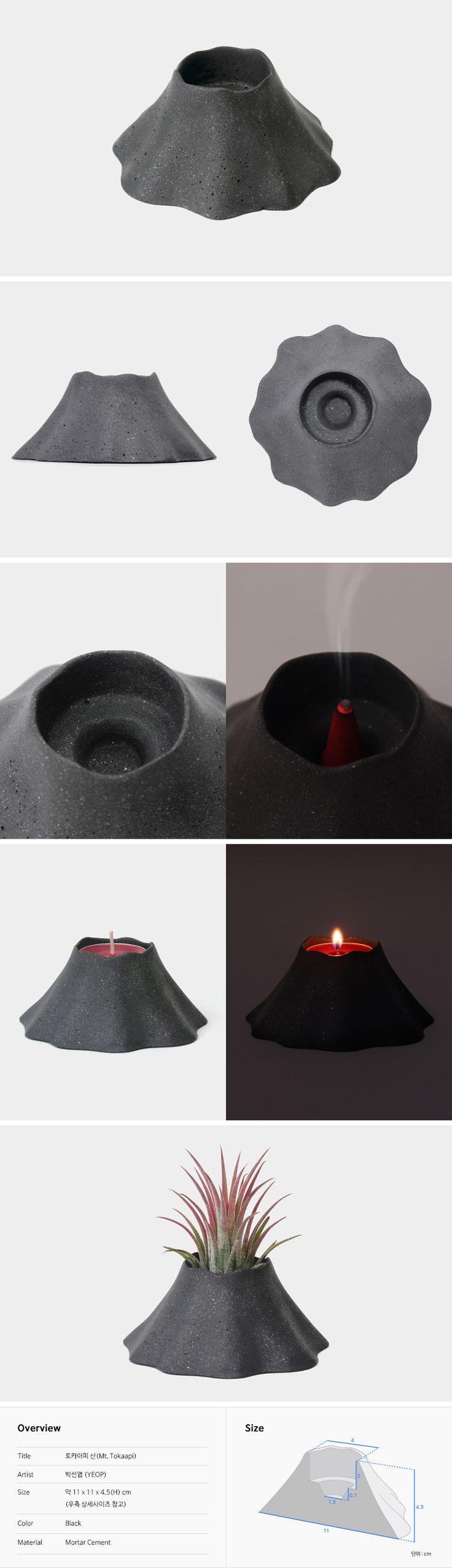"""""""토카아피 산(Mt. Tokaapi)"""" by YEOP  / Volcano Multi Holder"""