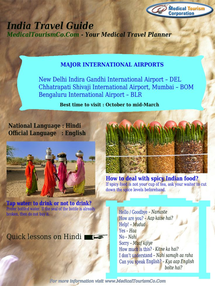 Thinking of a medical trip to the land of tigers, the towering Himayalas, and the Ganges, where state-of-the-art hospitals co-exist with mysticism and spirituality? Well, we are talking of India! Have a look at this interesting infographic that will help you plan a smooth medical trip to India.