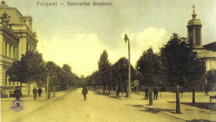 Focsani - Palatul Municipal cu Bulevardul Scoalelor - antebelica