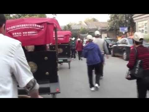 Hutong Street, Beijing - Trishaw Ride
