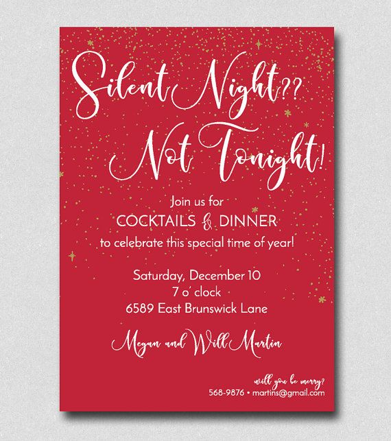 Holiday Party Invitation Dinner Party by 2520LafayettePapers