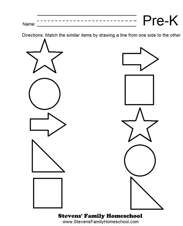 Pre K Matching Worksheets Kids Pinterest Math And