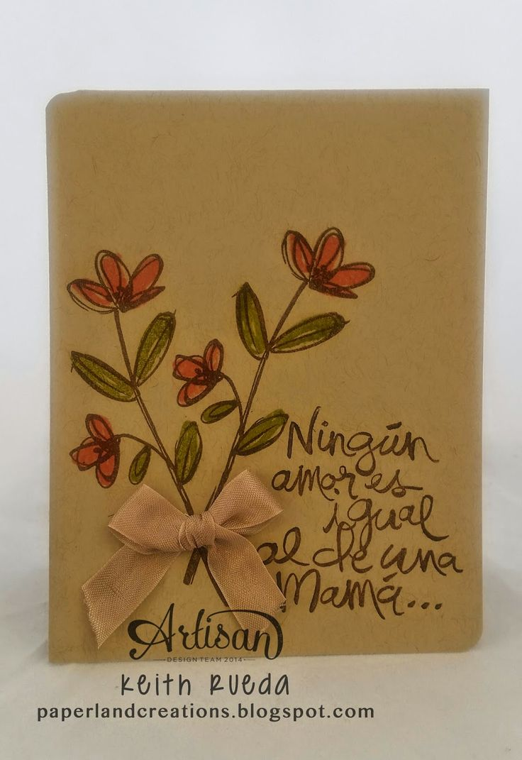 mothers day card crafted - 736×1071