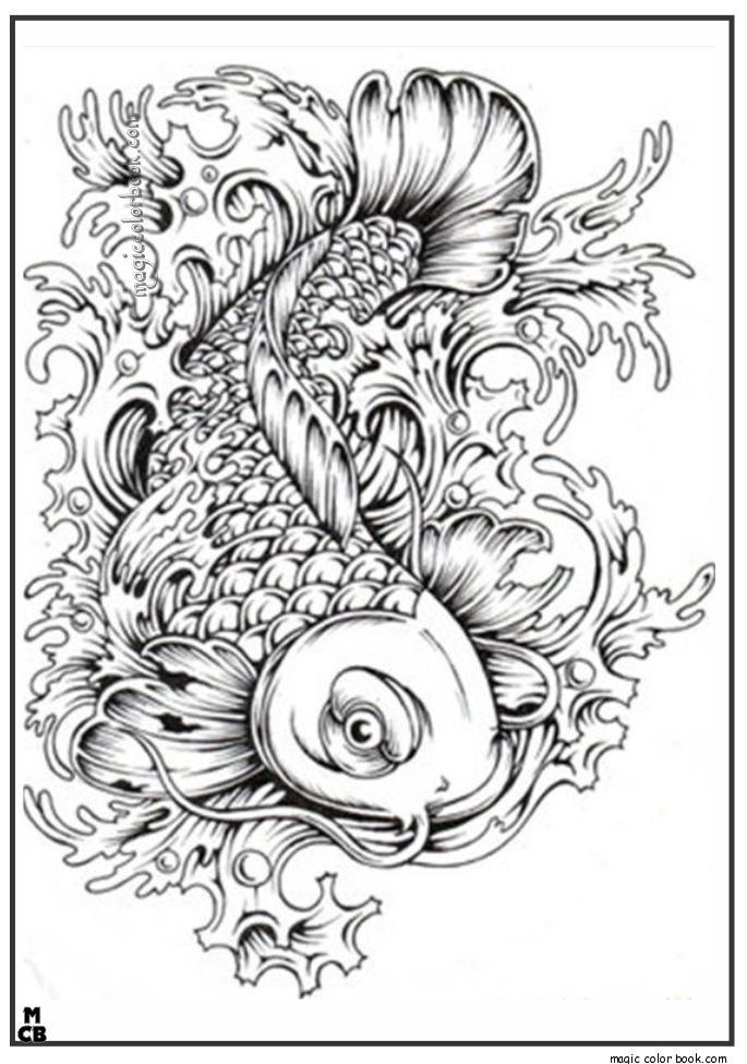 Beautiful Advanced Coloring Book