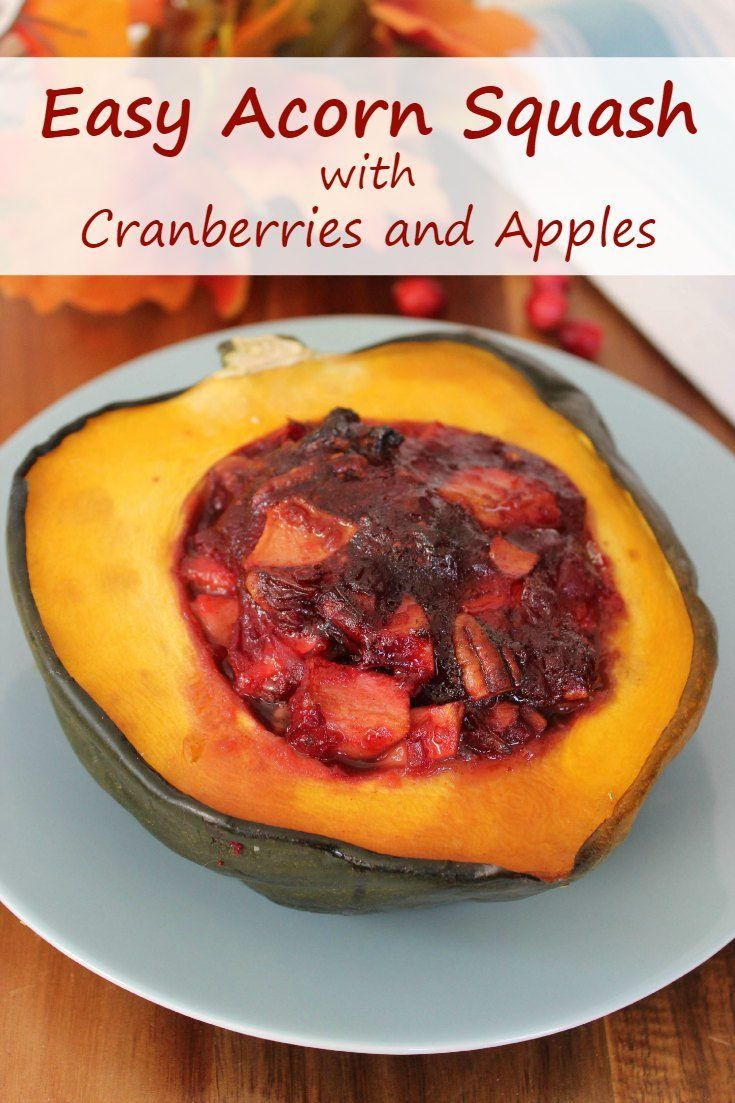 Pan Roasted Acorn Squash Stuffed With Apples Cranberries And