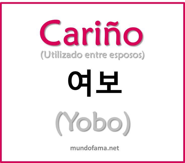 Cariño en koreano